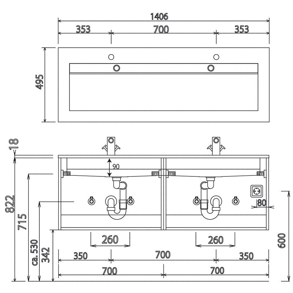 Doppelwaschtisch maße  Puris Star Line Mineralguss Möbel-Doppelwaschtisch 140 cm WME914D1 ...