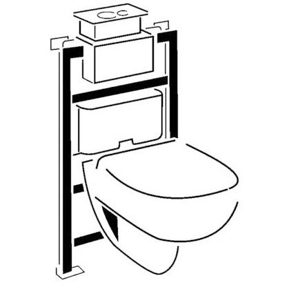 keramag system wc element 82 cm trockenbau f r wandh ngendes wc inklusive fresh system. Black Bedroom Furniture Sets. Home Design Ideas
