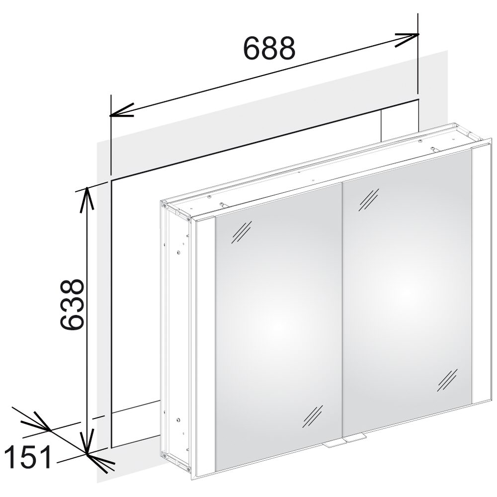 keuco royal 60 spiegelschrank 70 cm 22101171301 megabad. Black Bedroom Furniture Sets. Home Design Ideas